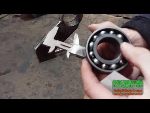 Как самому сделать станок для холодной ковки