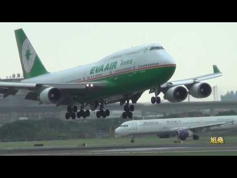 The EVA Air B747-400 Landing and Takeoff at RCTP.