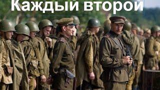 Военный фильм 2017 Каждый второй Российские военные фильмы [K128607]