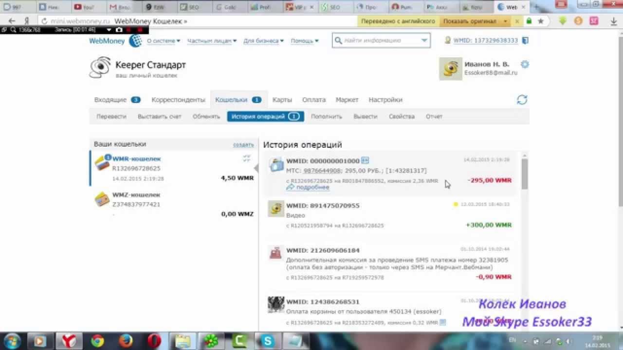 Webmoney как снять деньги с кошелька инстафорекс не выводит деньги