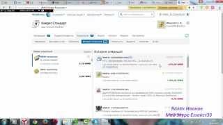 Как вывести деньги с WebMoney на кошелек Payeer и Qiwi без аттестата вебмани(Это возможно изменит твою жизнь! http://essoker.bmd21.com/ Подписывайтесь на мой канал в YouTube ..., 2015-02-13T23:59:13.000Z)