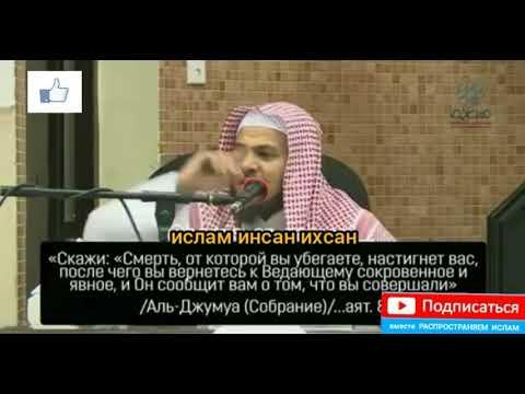 О АЛЛАХ Не позорь нас о  Аллах Прости, нас ☝️