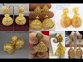 Latest Gold Jhumka Designs with weight/ Gold Earrings Jhumka Studs / Earrings For Girls/Women | SJ