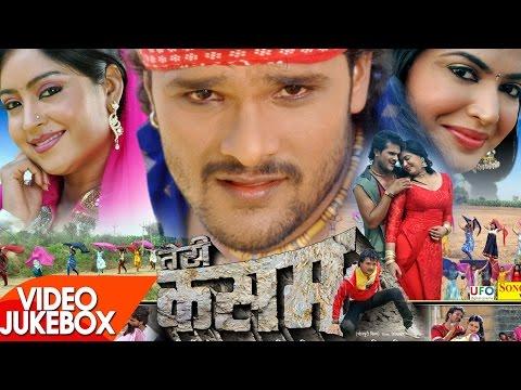 TeriKasam - Video JukeBOX - Khesari Lal & Subhi Sharma - Bhojpuri Hot Songs 2017 new
