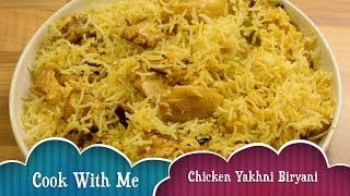 chicken yakhni biryani | Easy way of cooking yakhni biryani with home made spices