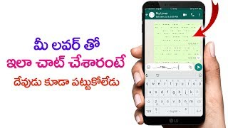 SECRET HIDDEN New WhatsApp Message Trick NOBODY KNOWS! and Latest  Android Trick and Tips 2018