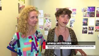 """Арт-эксперименты от столичного """"Гаража"""""""