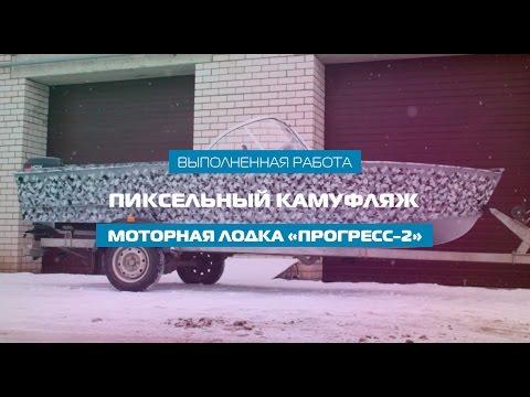 Регион44 - Сайт Костромы и Костромской области ()