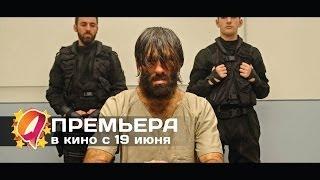 Оборотень (2014) HD трейлер | премьера 19 июня