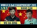 Wu Jia Qing 吳珈慶 vs Wang Can 王燦 | Last 16 2015 World 9 ball Pool Championship