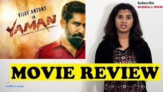 Yaman Movie Review | எமன் | Vijay Antony | Mia George | Thiagarajan | Sudha'z WOW