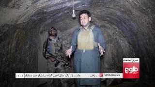 LEMAR News 21 April 2017 /د لمر خبرونه ۱۳۹۵ د غوایی ۰۱