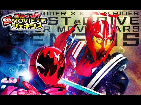 Kamen Rider Ghost vs Drive [MAD] - The Day's Beginning