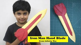 I made Iron Man's Hand Blade Sword from Avengers Infinity War | Easy Cardboard Craft DIY Ideas