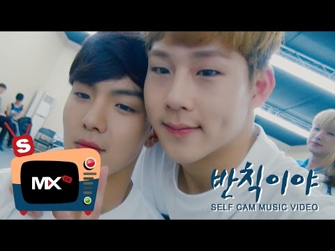 Youtube: Unfair Love / Monsta X