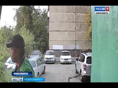 В Ленинском  районе задержали похищавшего велосипеды маньяка