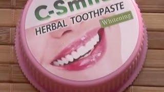 Тайская зубная паста(Тайская зубная паста. Зубные пасты Тайланда: формы выпуска, действия, свойства, цены. Горячая распродажа..., 2013-10-23T14:37:58.000Z)