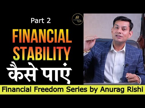 How to become Financially Stable   Financial Education Series by Anurag Rishi