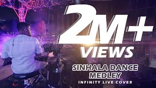 Sinhala Dance Medley live at Interflash 2019