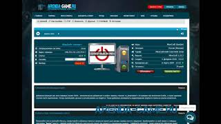 продление регистрации домена бухгалтерский учет