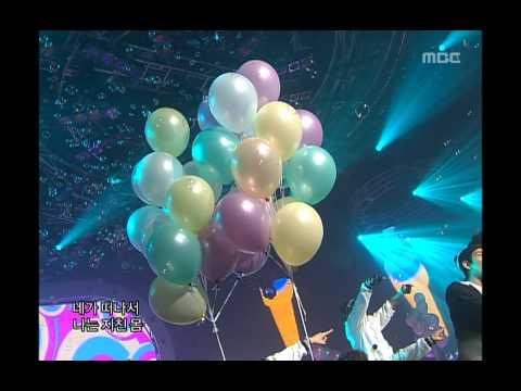 MC Mong - Ice Cream, 엠씨몽 - 아이스크림, Music Core 20061014