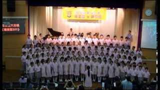 2010-2011年度福榮街官立小學畢業生演唱畢業歌