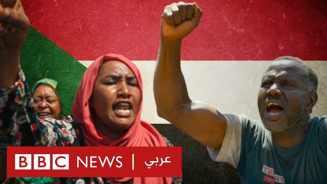 مظاهرات السودان: هل يعني الانقسام في الشارع نهاية التحول الديمقراطي؟  - نشر قبل 29 دقيقة