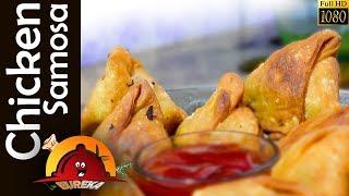 চিকেন সমুচা || BEST CHICKEN SAMOSA RECIPE IN BENGALI || SAMOSA RECIPE || EUREKA Cooking Channel