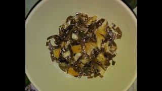 Салат из водорослей