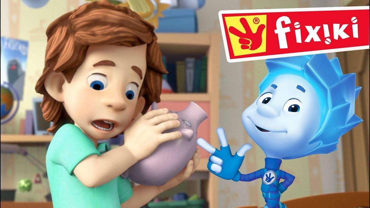 FIXIKI - Pușculița (Ep.48) Desene animate educative pentru copii