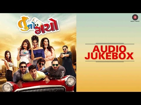 Tuu To Gayo - Full Movie Audio Jukebox |...