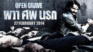 Open Grave - ผวา ศพ นรก [Official Trailer]