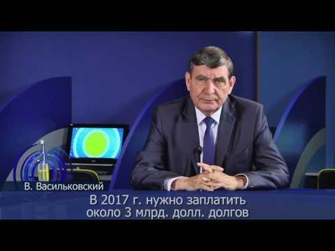 Народ должен знать: золотой запас Украины