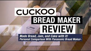 Cuckoo Bread Maker  쿠쿠 제빵기