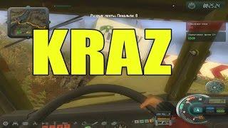 Полный привод KRAZ(Странный симулятор триала на движке
