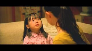 2013年1月12日公開 いにしえから色濃く残る、日本の原風景と日本人の心...