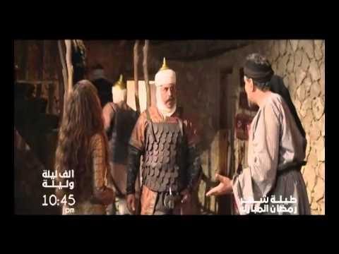 Alef Layle Wa Layle - Episode 15 - Promo