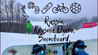 Snowboard in Russia Krasnoe Ozero February 2020 Проблемы сноуборда в России в период коронавируса