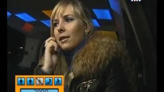 Такси на тнт (Спецвыпуск,Виктор Логинов)