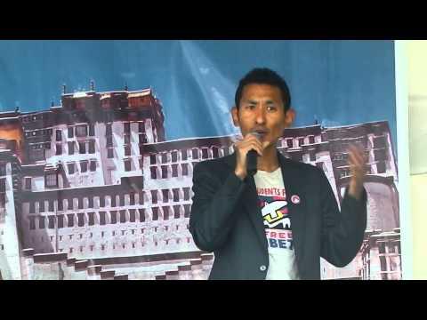14ème festival du Tibet et des peuples de l'Himalaya.