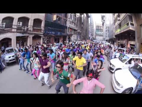 ICC T20 WORLD CUP 2014 Theme  Performed by AIUB