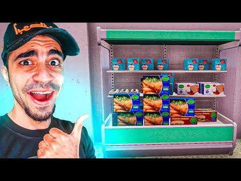 محاكي السوبر ماركت #6 : شراء الثلاجة اخيرا 😍🔥   Trader Life Simulator