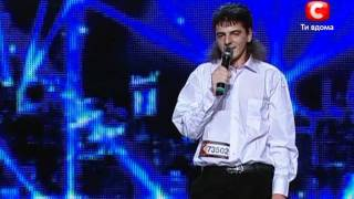 X-factor (UA) | Andrij Matsevko [EN]