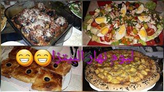 طاولة رمضانية متواضعة فطرنا غير البيتزا 😂😂 بيتزا صحية بذوق الشورما/ سلطة من يدين بنتي