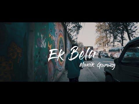 Ek Bela | Official Song |Manik Gurung | Orange studio #chetanvlogs