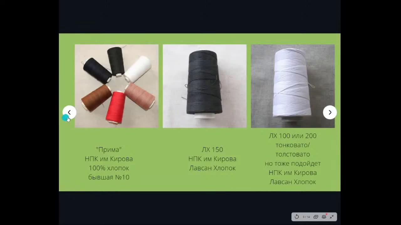 Какие нужны инструменты и материалы для ткачества половиков