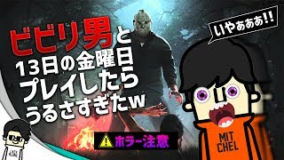 OPEN 2017/5/26 発売 PC版『Friday the 13th: The Game』(海外版) 【13...