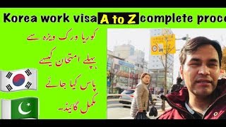 Korea work visa complete process
