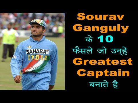Sourav Ganguly 10