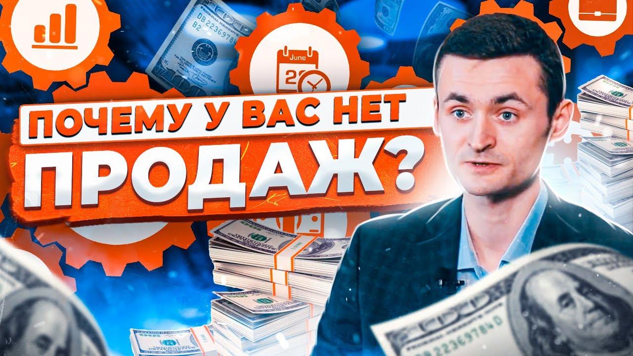 6 СЕКРЕТОВ ДЛЯ ЭФФЕКТИВНОСТИ ОТДЕЛА ПРОДАЖ, Максим Сунозов | Эквиум